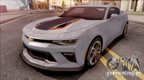 Chevrolet Camaro SS 2017 для GTA San Andreas