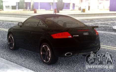 Audi TT RS 2010 для GTA San Andreas