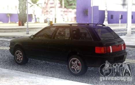Audi RS2 Avant для GTA San Andreas