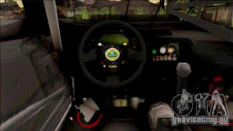 Lotus Evora GX 2012 для GTA San Andreas