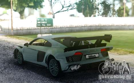 Audi R8 2019 для GTA San Andreas