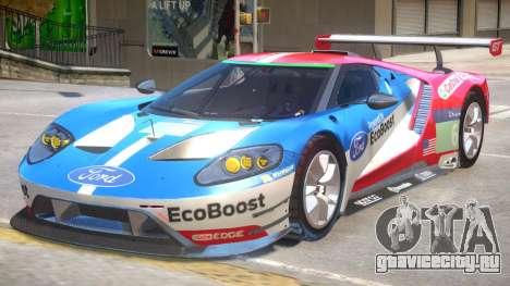 Ford GT Eco Boost для GTA 4