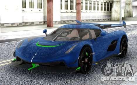 Koenigsegg Jesko 2019 для GTA San Andreas