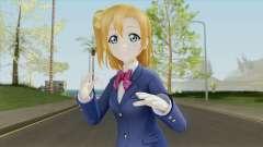 Honoka Kousaka (Love Live) для GTA San Andreas