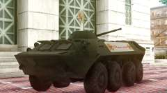 BTR 70 для GTA San Andreas