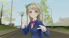 Kotori Minami (Love Live) для GTA San Andreas