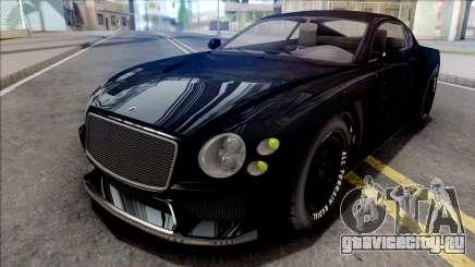 GTA V Enus Paragon R Armored для GTA San Andreas
