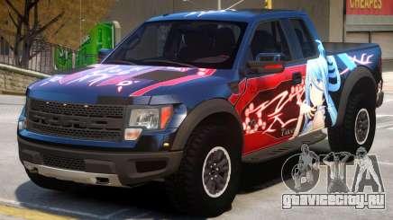 Ford F150 V2 PJ для GTA 4