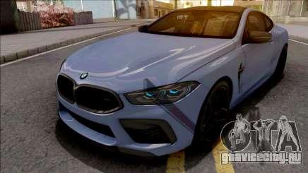 BMW M8 F92 2020 для GTA San Andreas
