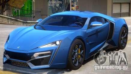 Lykan Hypersport V2 для GTA 4
