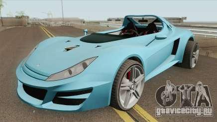 Ocelot Locust GTA V HQ для GTA San Andreas
