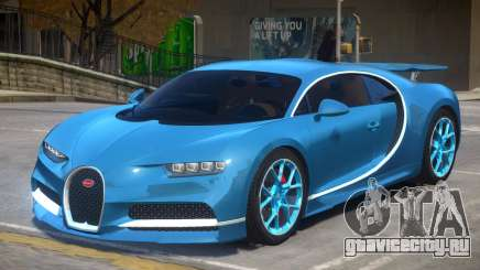 2017 Bugatti Chiron wheel blue для GTA 4