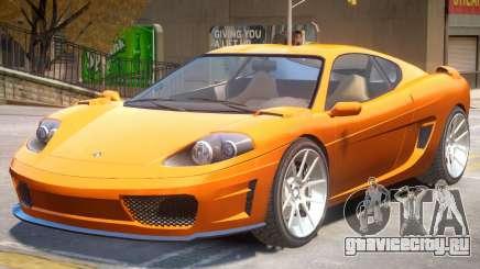 Turismo Improved для GTA 4