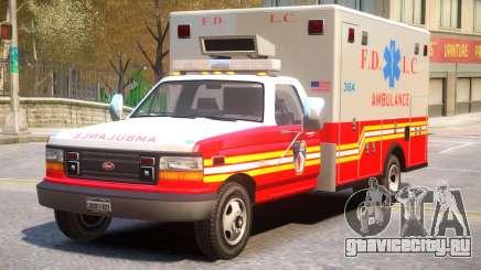 Vapid Ambulance Retro v1.1 для GTA 4