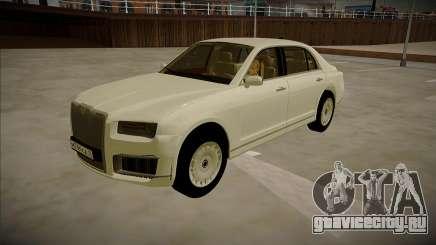 Aurus Senat для GTA San Andreas