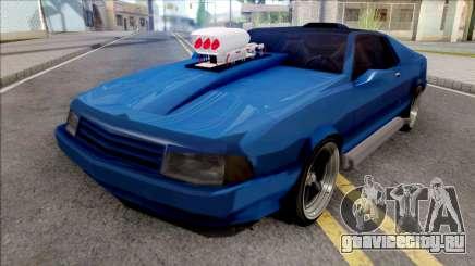 Custom Cadrona v2 для GTA San Andreas