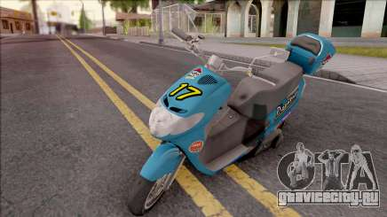Suzuki Address 110 Custom для GTA San Andreas