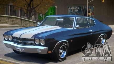 Chevelle SS 1970 v2 для GTA 4