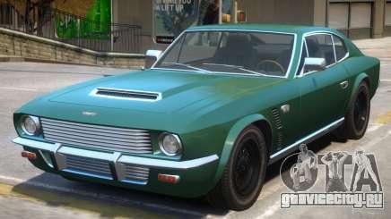 Dewbauchee Rapid GT V2 для GTA 4