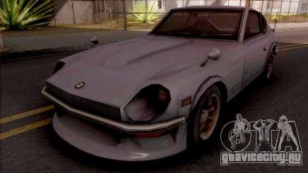 Nissan 240Z для GTA San Andreas