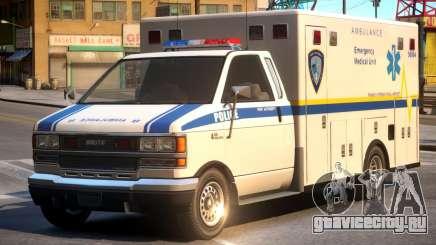Ambulance PAPD FIA Medical Unit для GTA 4