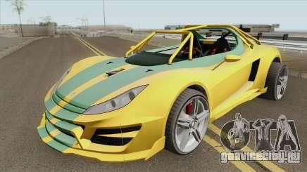 Ocelot Locust GTA V IVF HQ для GTA San Andreas