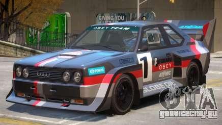 Obey Omnis PJ4 для GTA 4