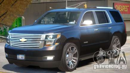 Chevrolet Tahoe V2 для GTA 4