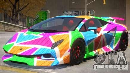 Lamborghini SE PJ4 для GTA 4