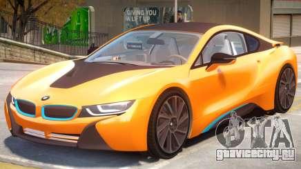 BMW i8 для GTA 4