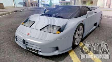 Bugatti EB110 1994 для GTA San Andreas