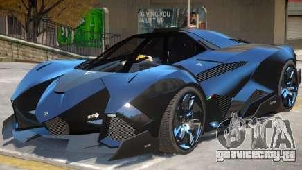 Lamborghini Egoista V2 для GTA 4