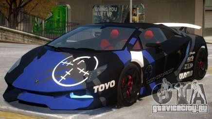 Lamborghini SE PJ2 для GTA 4