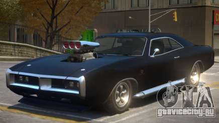 Highway Reaper Dukes V2 для GTA 4