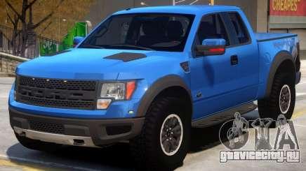 Ford F150 V2 для GTA 4