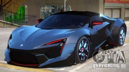 Fenyr Super Sports для GTA 4