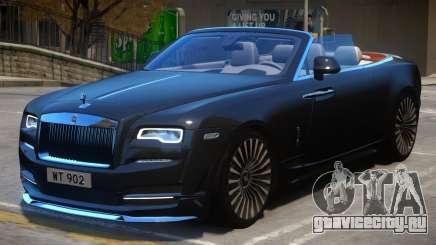 2016 Rolls Royce Dawn Onyx Concept для GTA 4