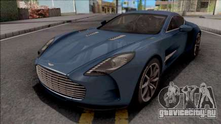 Aston Martin One-77 2012 для GTA San Andreas