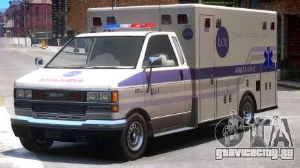 Ambulance Bohan Medical Center для GTA 4