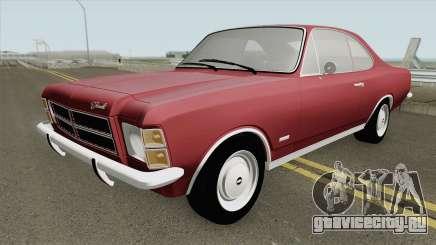 Chevrolet Opala 1975 для GTA San Andreas