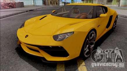 Lamborghini Asterion LPI 910-4 Concept 2015 для GTA San Andreas