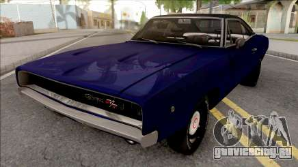 Dodge Charger 1968 Blue для GTA San Andreas