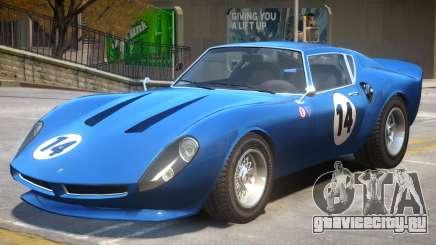 Grotti Stinger GT PJ2 для GTA 4