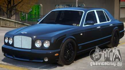 Bentley Arnage Custom V2 для GTA 4