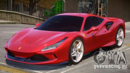 2019 Ferrari F8 Tributo v1.2 для GTA 4