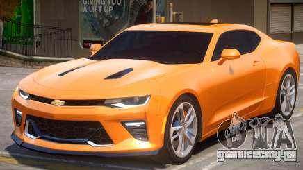 2017 Chevrolet Camaro SS v1.2 для GTA 4