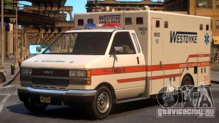 Ambulance Westdyke EMS для GTA 4