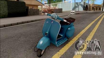 Piaggio Vespa VNB 125 IVF для GTA San Andreas