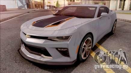 Chevrolet Camaro SS 2017 Grey для GTA San Andreas