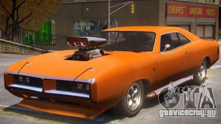 Highway Reaper Dukes для GTA 4